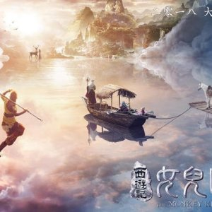 The Monkey King 3 (2018) photo