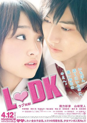 L-DK Live Action (2014) Bluray Subtitle Indonesia thumbnail