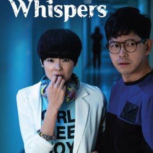 Mystic Whispers (2014) photo