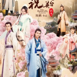 Butterfly Lovers (2017) photo