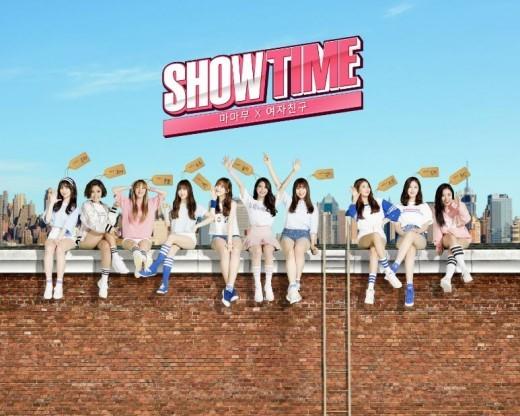 Mamamoo x Gfriend Showtime