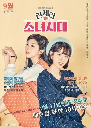 Girls' Generation 1979 (2017) poster