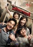 Ladda Land thai movie review