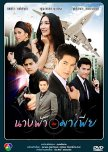 Plan to watch Thai dramas 2011-2013
