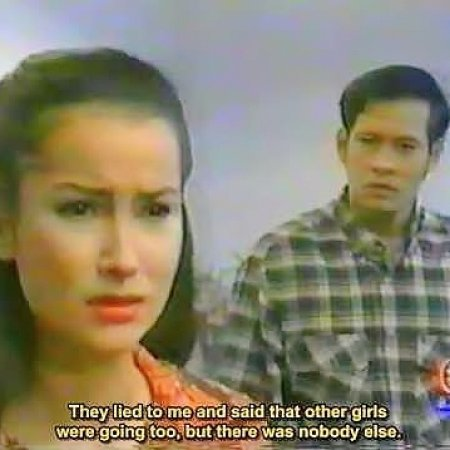 Song Naree (1997) photo