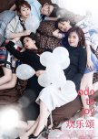Ode to Joy chinese drama review