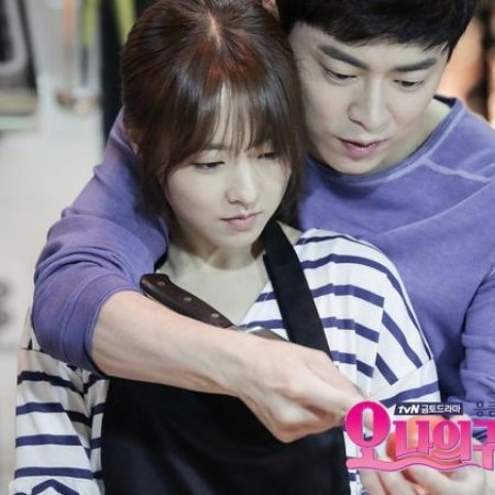Oh My Ghostess (2015) photo