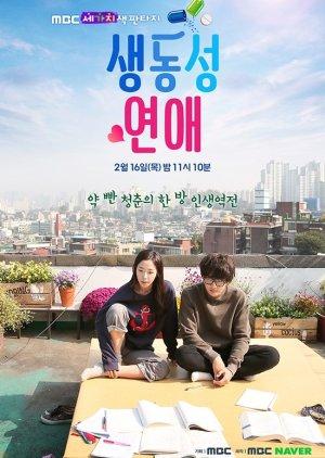 Vivid Romance (2017) poster
