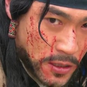 Dae Jo Yeong  (2006) photo