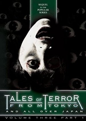 Tales of Terror from Tokyo Volume 3 (2004) poster
