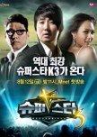 Superstar K3