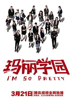 I'm So Pretty (2019) poster