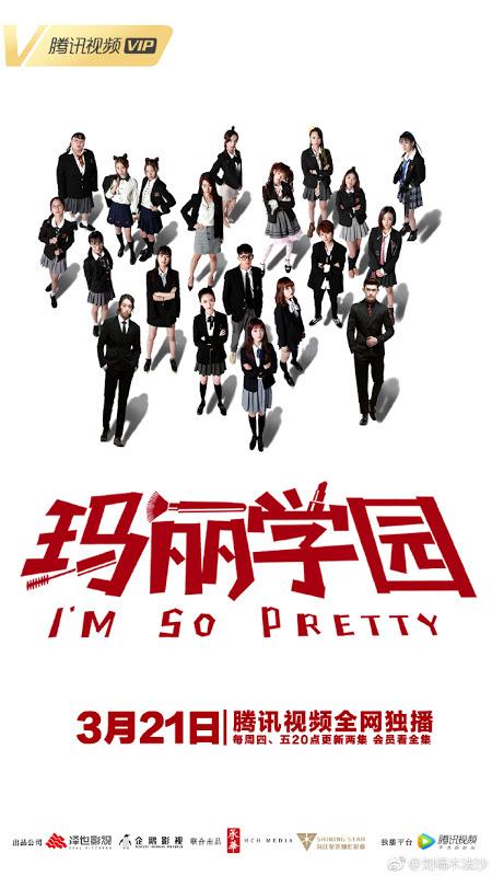 VQLrJf - Я такая красивая ✸ 2019 ✸ Китай