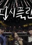 Korean BL Compilation List