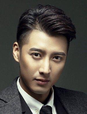 Hao Ming Ying