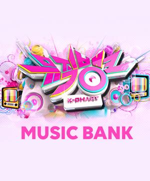 Music Bank (1998) poster