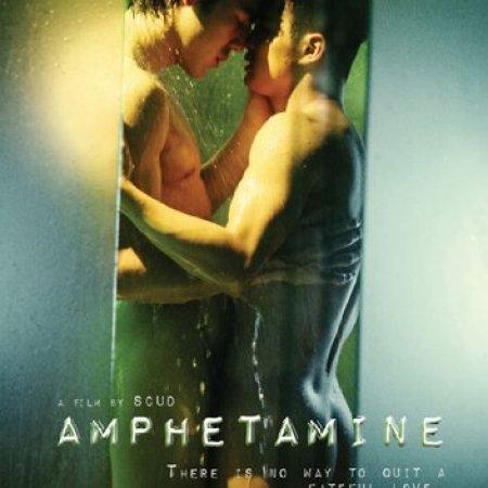 Amphetamine (2010) photo