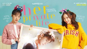 Currently Watching: Her Private Life