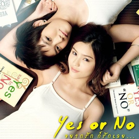 Yes or No (2010) photo