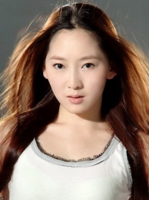 Xin Yue Cao