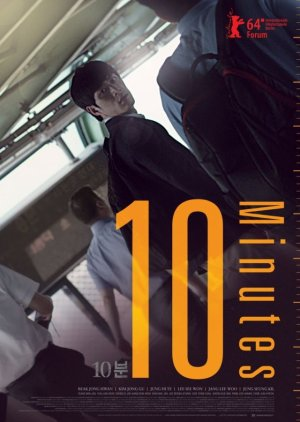 10 Minutes (2013) poster