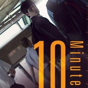 10 Minutes (2013) photo
