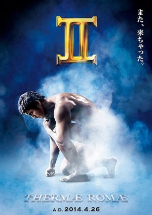 Thermae Romae 2 (2014) poster