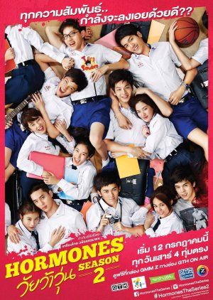 Hormones 2 Special: Series Introduction (2014) poster
