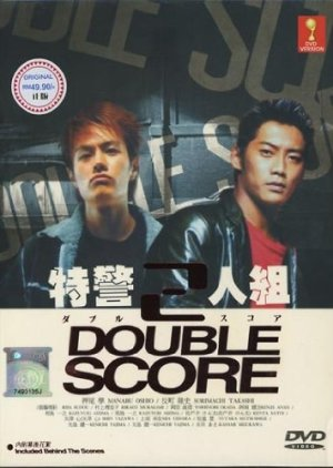Double Score (2002) poster