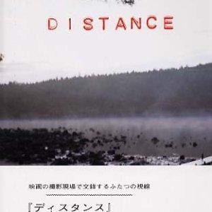 Distance (2001) photo