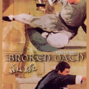 Broken Oath (1977) photo
