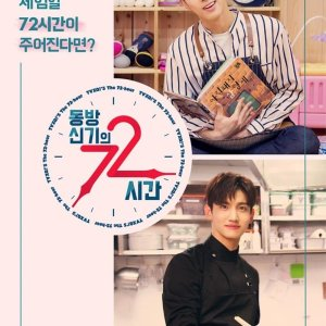 72 hours of TVXQ (2018) photo