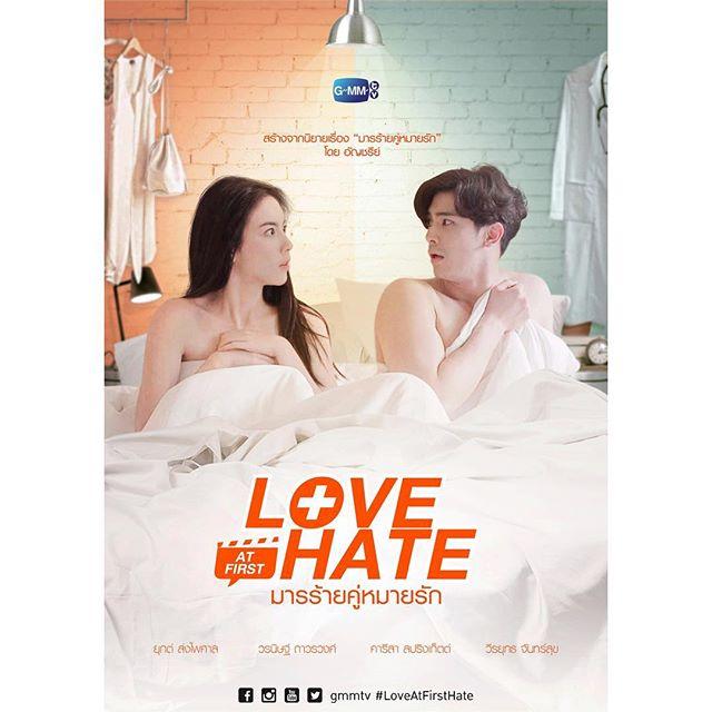 Love at First Hate (2018) - MyDramaList
