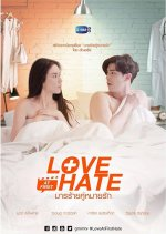 Love at First Hate (2018) photo