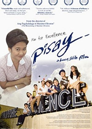 Pisay (2008) poster