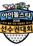 2018 Idol Star Athletics Championships Chuseok Special