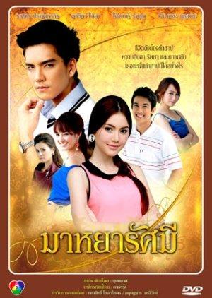 Thai drama maya Lakorns :