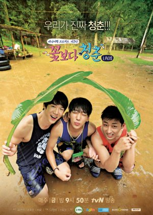 Youth Over Flowers: Laos