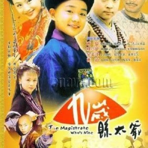 The Magistrate Who's Nine (2002) photo