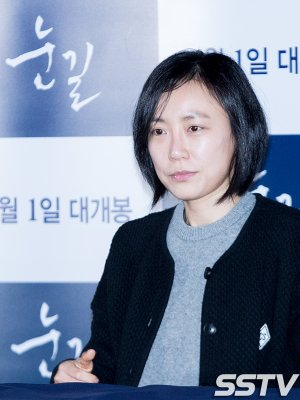 Yoo Bo Ra