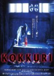 Favorite Directors List: Takahisa Zeze