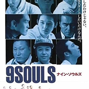 9 Souls (2003) photo