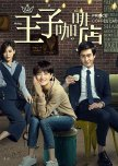 Upcoming Chinese Dramas