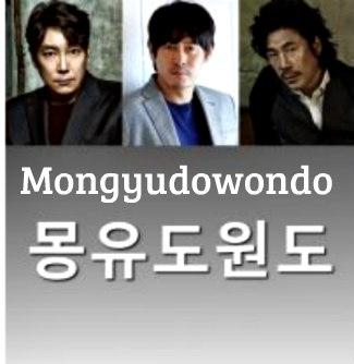 Mongyudowondo