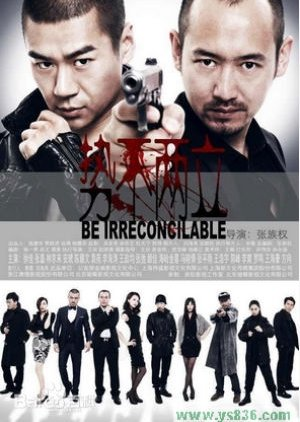 Be Irreconcilable (2014) poster