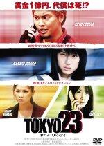 Tokyo 23 - Survival City