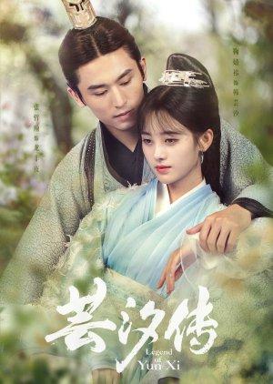 Основной постер сериала Legend of Yun Xi