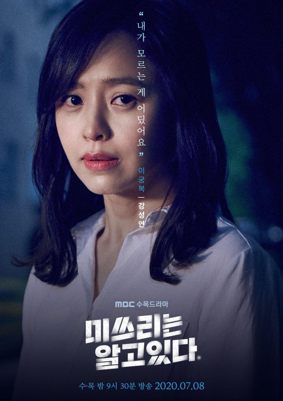 Kang Sung Yun sebagai Lee Goong Bok dalam drama Korea She Knows Everything (2020).
