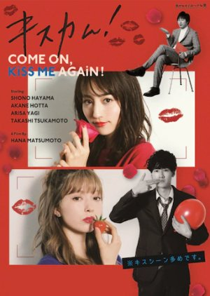 Kiss Cam! - Come On Kiss Me Again! (2020) poster