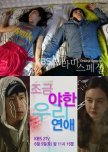 KBS Drama Specials